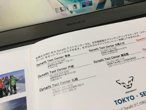 blog_2016_11_16_2.jpg