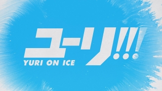 Yuri on Ice Title
