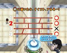 イベントNO.4 アミバくじ