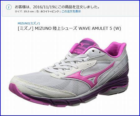 006_2016112021342760c.jpg