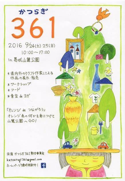 361-1.jpg