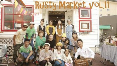 rusty15_convert_20161012164958.jpg