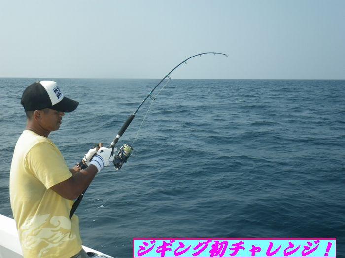 RIMG2084.jpg