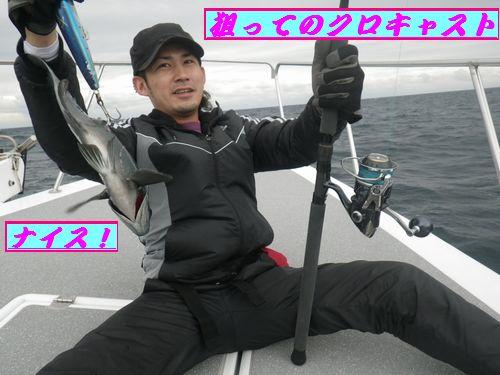 RIMG2316.jpg