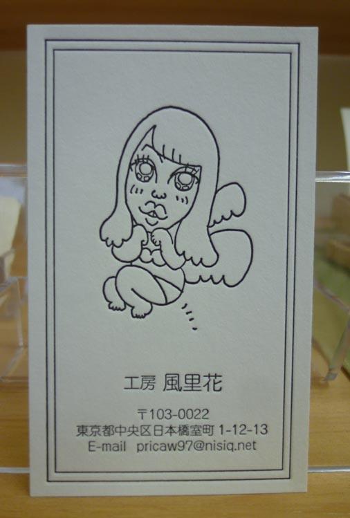 angel16桐谷506