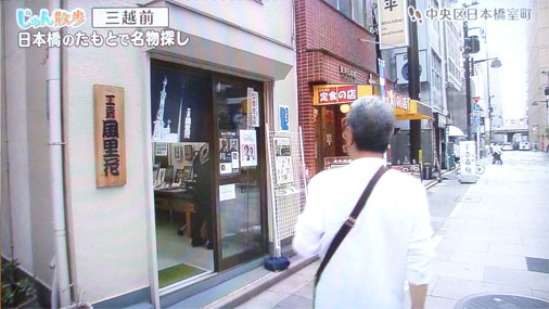 じゅん散歩画像001