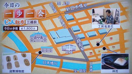 じゅん散歩画像006