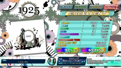 161223_1145_MS_HQ_P_S.jpg