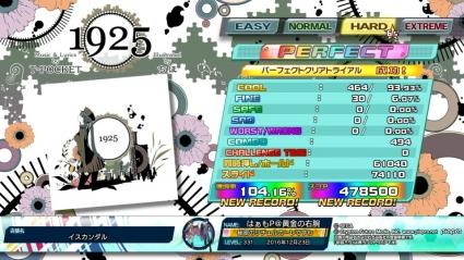 161223_1428_MS_HQ_P_S.jpg