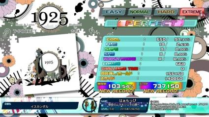 161225_1616_MS_HQ_P_S.jpg