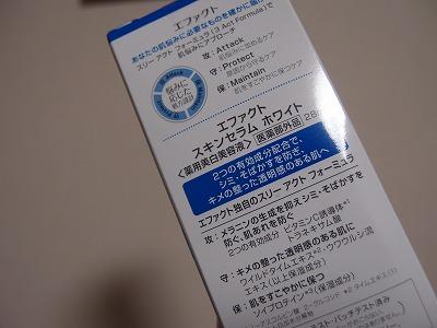 s-P4193566.jpg