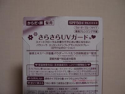 s-P6023975.jpg