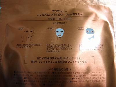 s-P7084381.jpg
