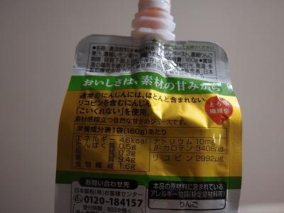 s-P7084388.jpg