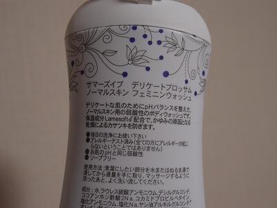 s-P7314733.jpg