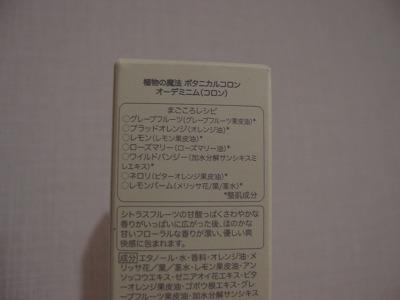 s-P8094840.jpg