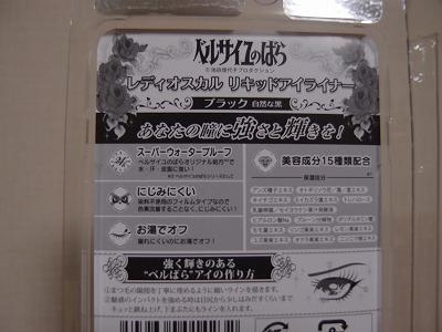 s-P8134892.jpg