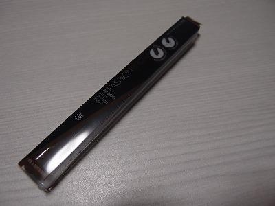 s-P9015125.jpg