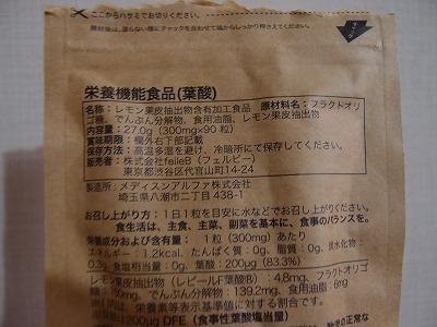 s-PA255667.jpg