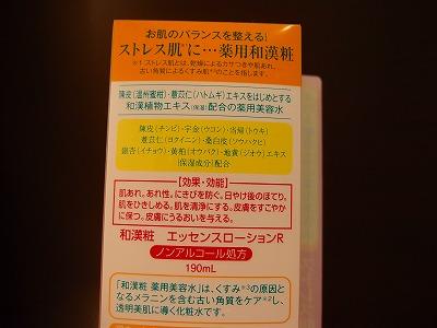 s-PA305745.jpg