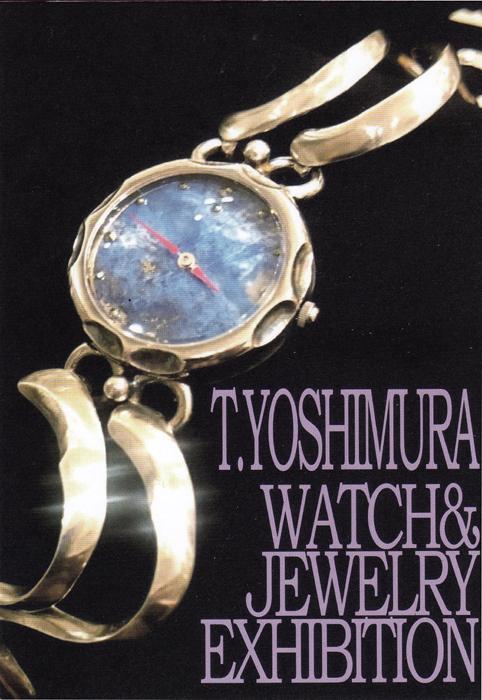 腕時計展写真面