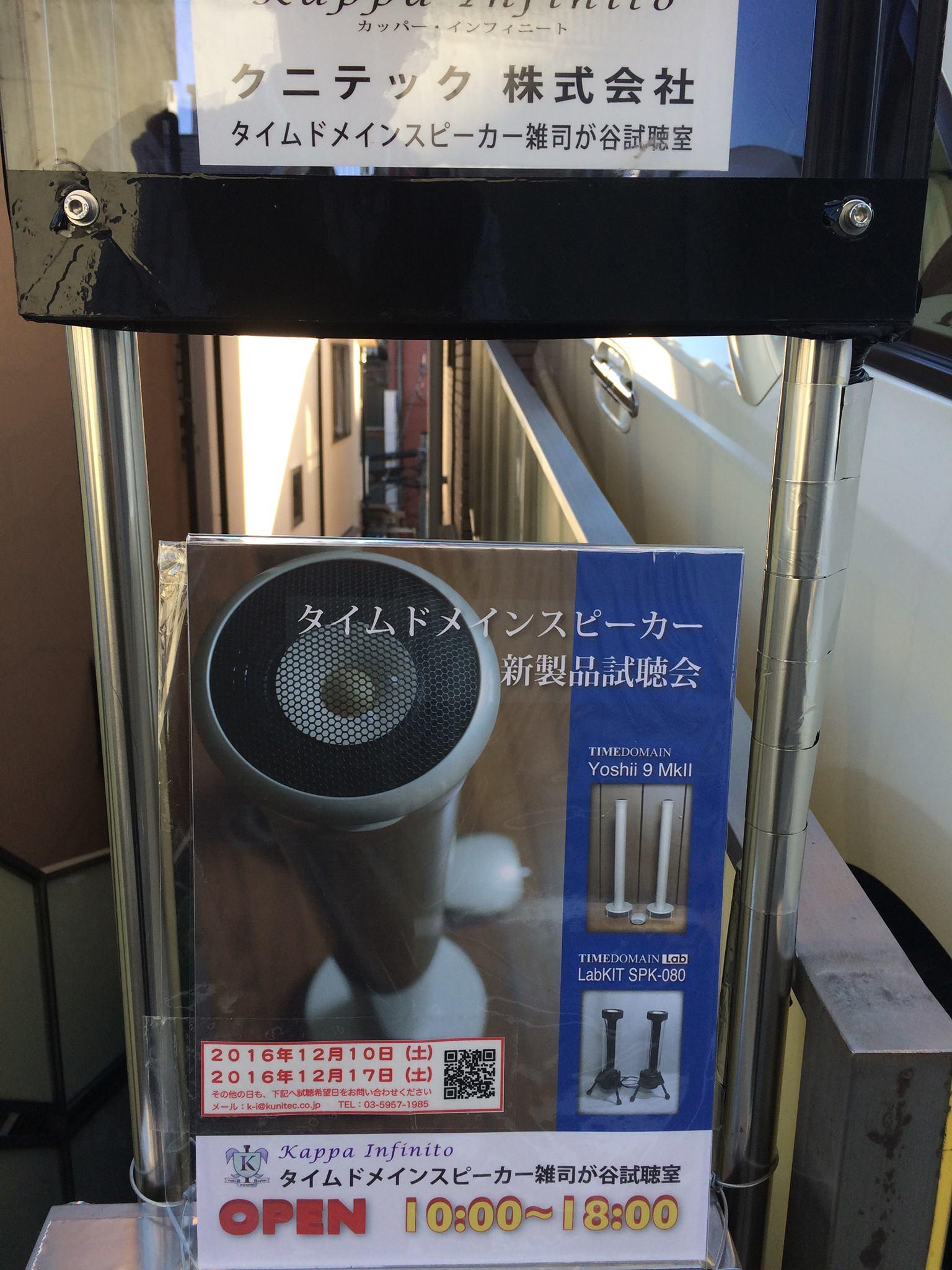 KI_shityoukai20161210.jpg