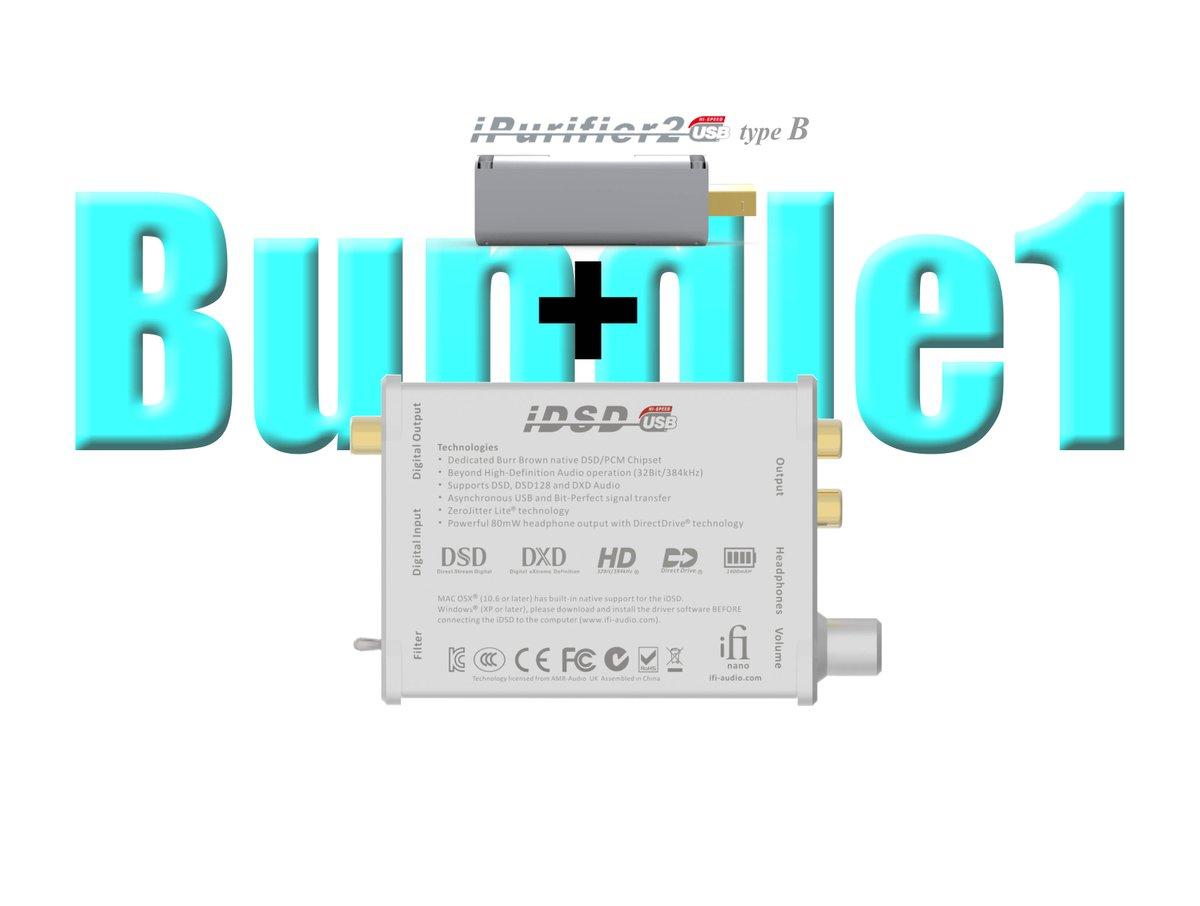 iDSDbundle1.jpg