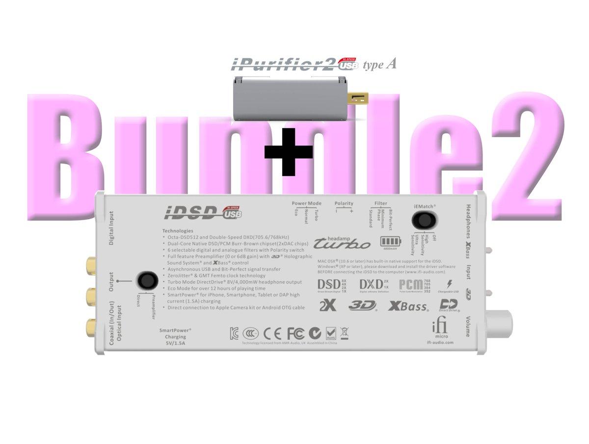 iDSDbundle2.jpg