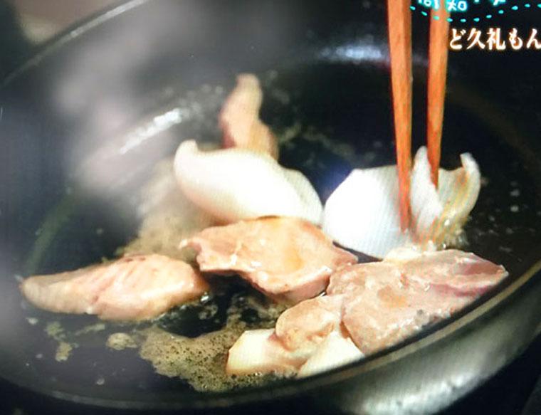 スープカレー-1