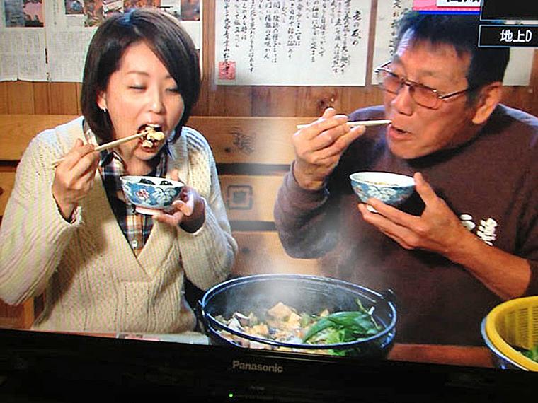 うつぼのすき焼き760-4