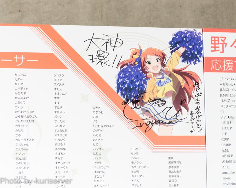 DSC_9251.jpg