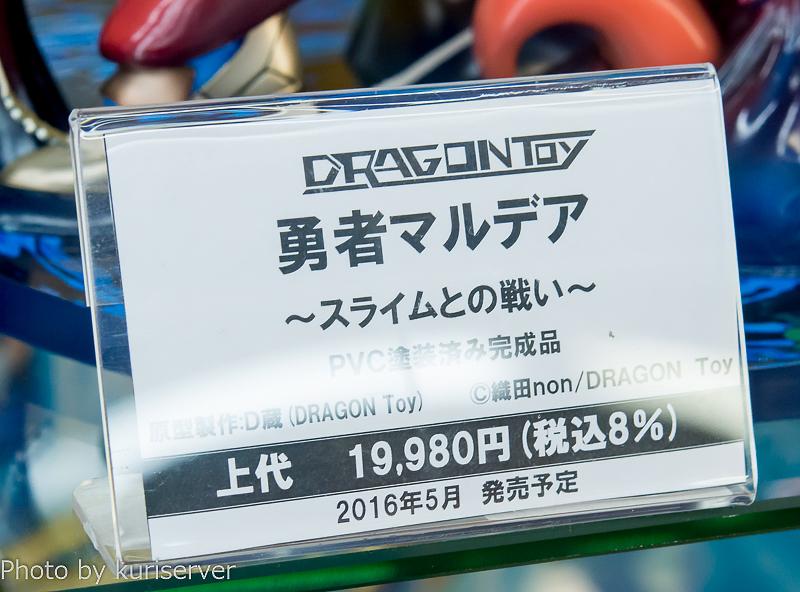 DSC_9466.jpg
