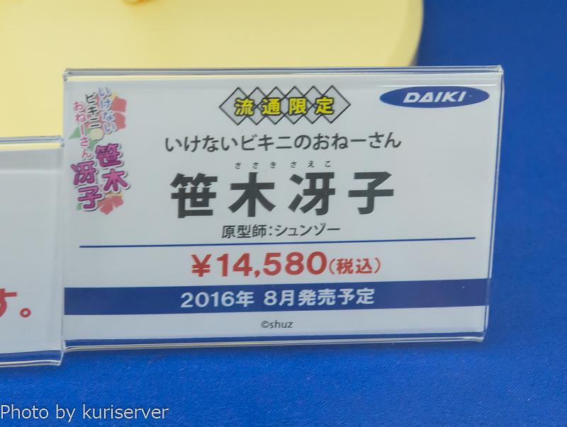 DSC_9524.jpg