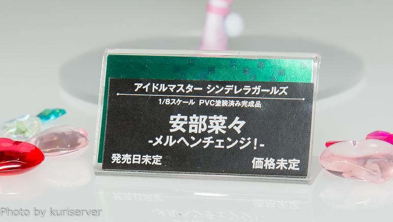 DSC_9705.jpg