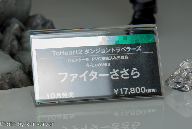DSC_9706.jpg