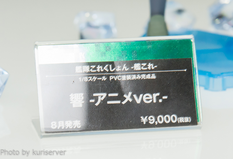 DSC_9719.jpg