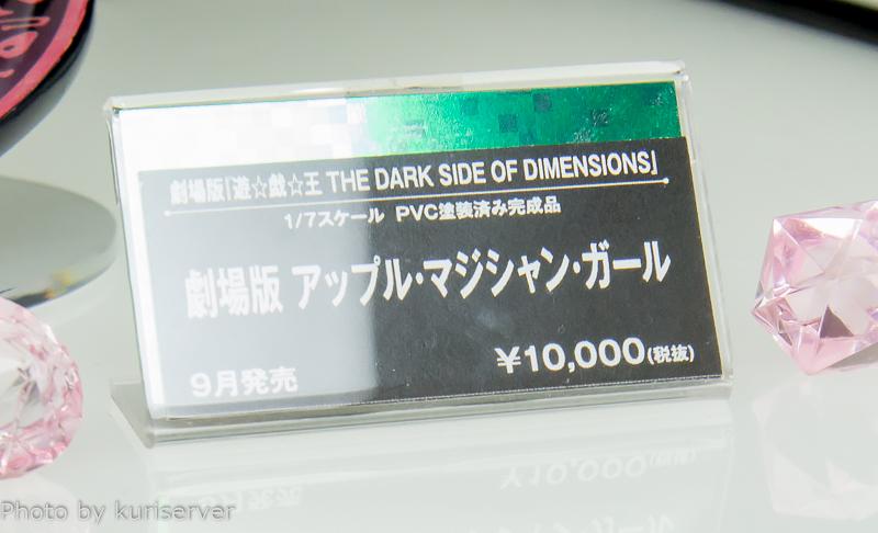 DSC_9730.jpg