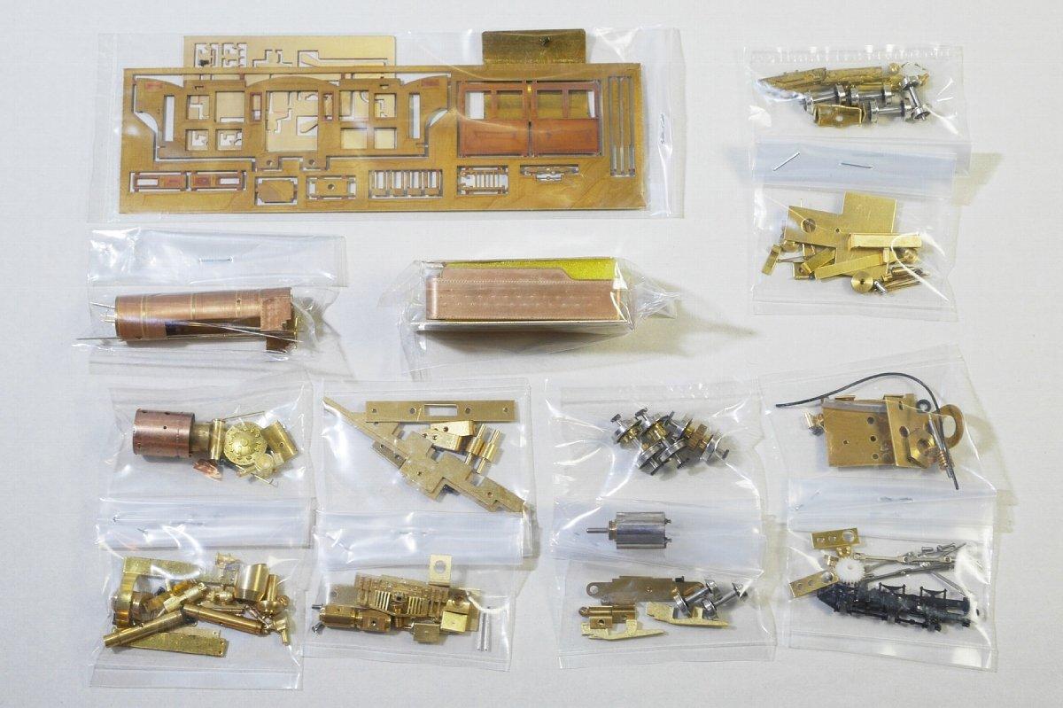 a12_srrl-18n_kit_trim_P1000916.jpg