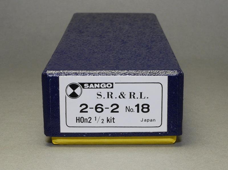 a8_srrl-18n_box_trim_P1000902_re.jpg