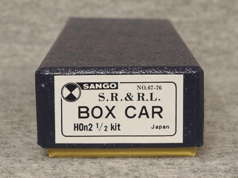 a8_trim_P1100683re_boxcar_box.jpg