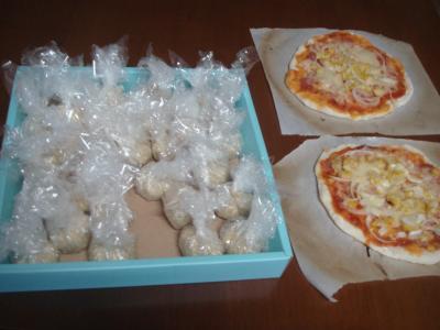 栗きんとんとピザ