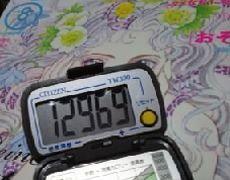 KC4H03090001.jpg