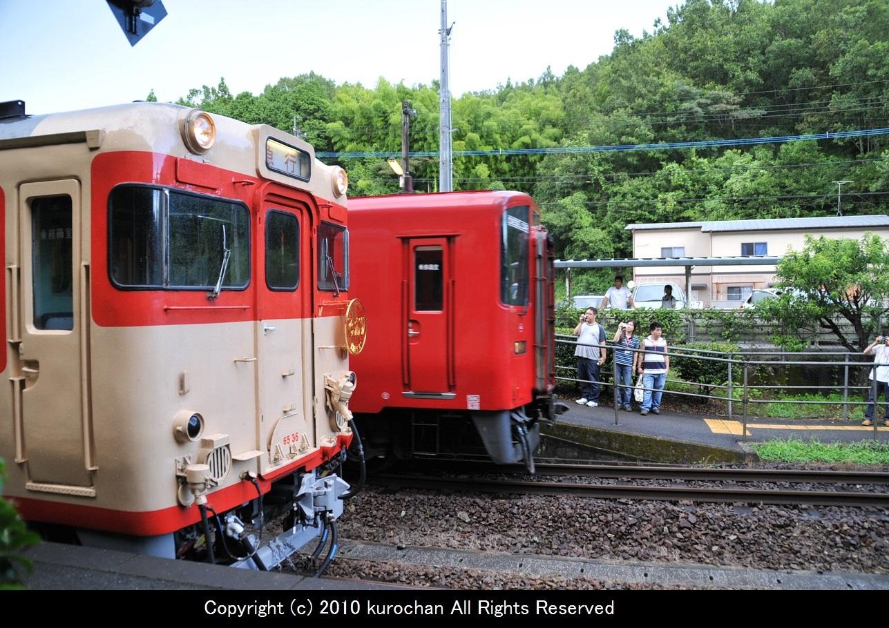 FSC_0580-2.jpg