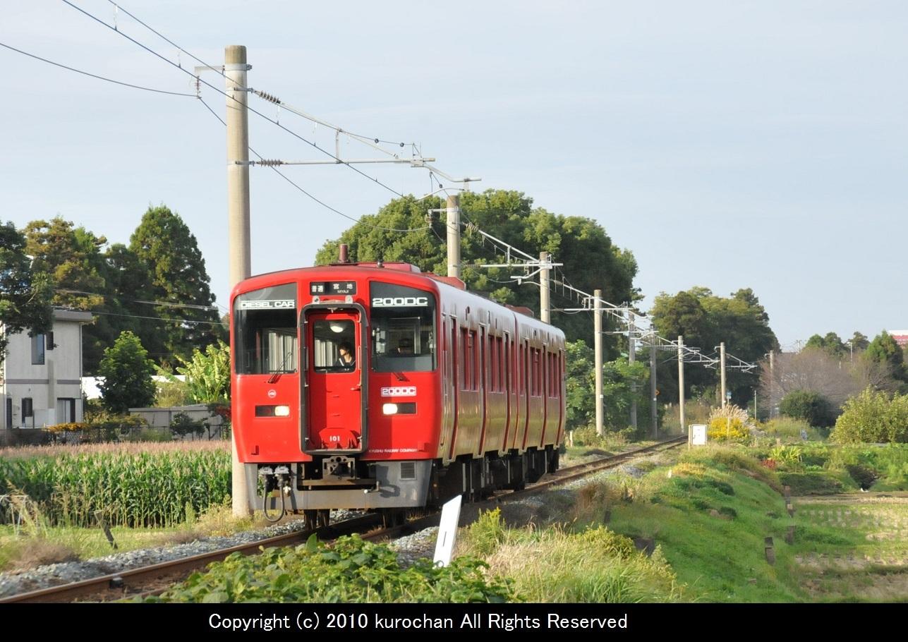 FSC_2590-2.jpg