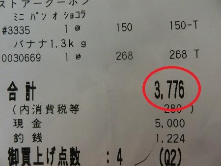 72027.jpg