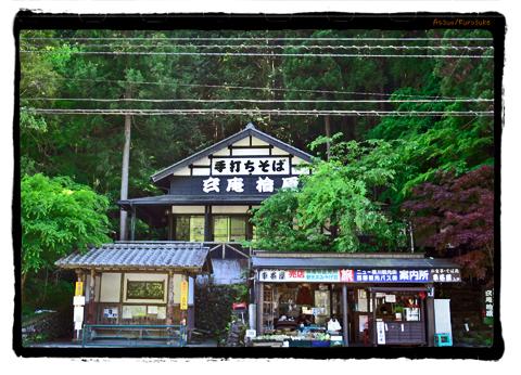 kurouke ishigaki