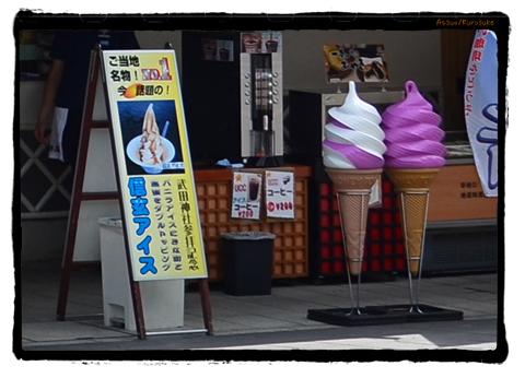 kurosukeishigaki