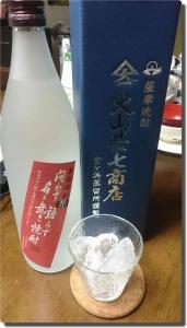 mini_12_sake_2.jpg
