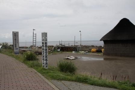 揚げ浜塩田