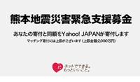 kumamoto.jpg